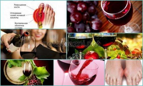 Алкоголь при заболевании