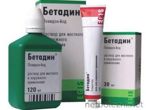 Бетадин в растворе