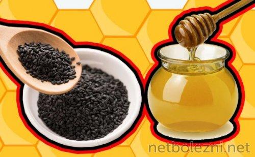 Черный тмин с медом