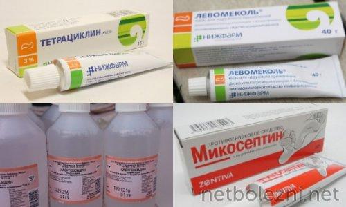 Средства для лечения патологии