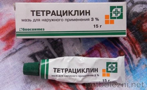 Мазь с тетрациклином