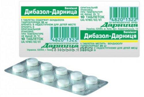 Диабазол в таблетках