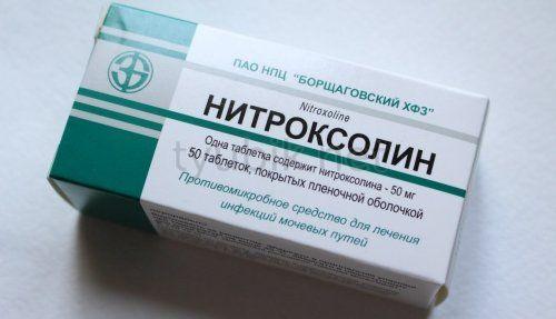 Антимикробные таблетки Нитроксолин