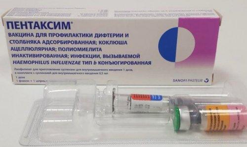 Вакцина от инфекций