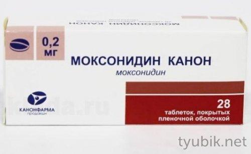 Моксодинин в таблетках